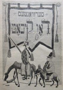 El Quijote en ídish