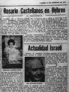 castellanos hebreo
