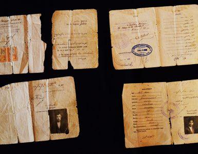 Recuerda que los documentos de tus padres, abuelos, bisabuelos, etc., también pueden formar parte de tu archivo.